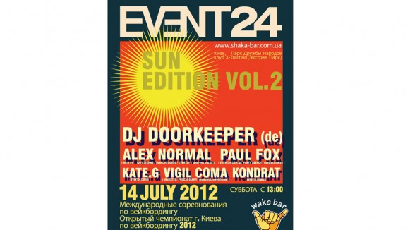 EVENT 24 SUN EDITION VOL 2 (OPEN AIR) @ WAKE BAR SHAKA..